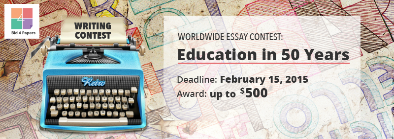 idea home essay contest